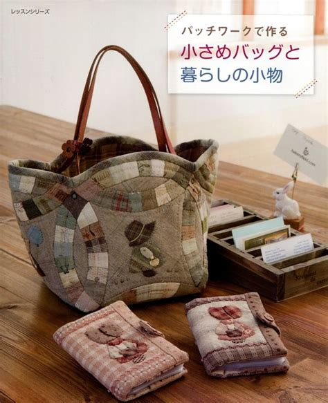 Japanese Patchwork Bags - 231 best images about japanese patchwork on