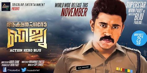 download mp3 from hero hero movie video songs free download