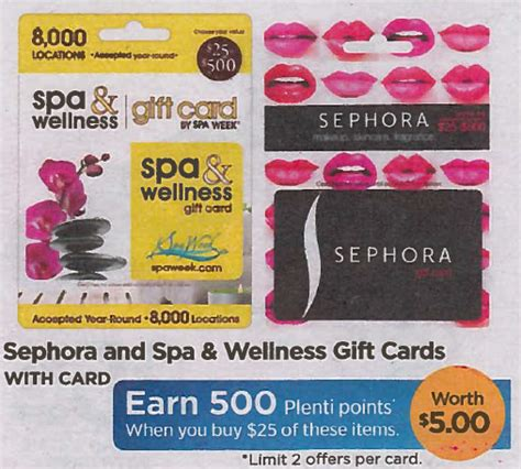 Can You Buy Sephora Gift Cards At Cvs - rite aid sephora gift card deal the accidental saver