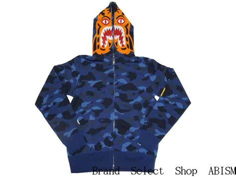 Tiger Hoodie brand select shop abism a bathing ape ape color camo