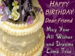 Birthday brother amp sister cards free expertdesignme us