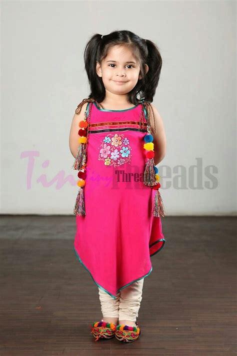 design dress for girl kurta designs for baby girl indian attire for kids