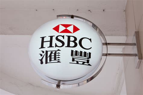 hsbc bank image hsbc seeks right to look into safe deposit boxes of hong kong customers