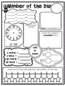 Printable Hundreds Chart Calendar Math Calendar Folders The Lesson Plan Diva