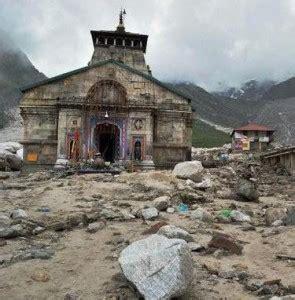 earthquake uttarakhand magnitude 5 1 odisha news insight