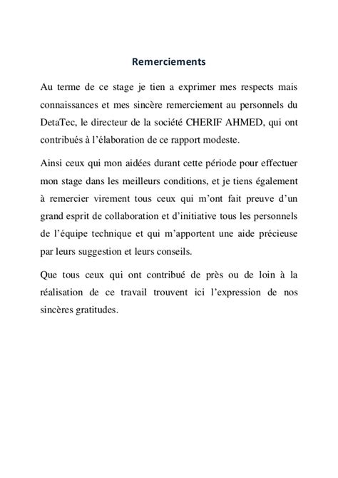 Rapport de stage d'initiation 2015 Mahmoudi Mohamed Amine