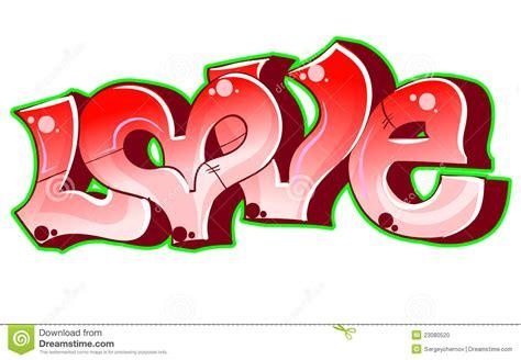 graffiti urban art love stock photo image