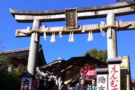 kokkanippon コッカ日本 shinto holiday