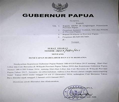Info Libur Operasional Natal 2017 Dan Tahun Baru 2018 pemprov papua tetapkan libur natal 2016 selama 9 hari libur tahun baru 2017 selama 6 hari