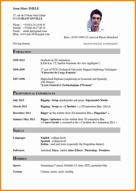 curriculum vitae format downloads 5 cv model theorynpractice