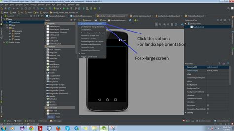 Android Studio Tutorial Stackoverflow | android studio creating landscape layouts stack overflow