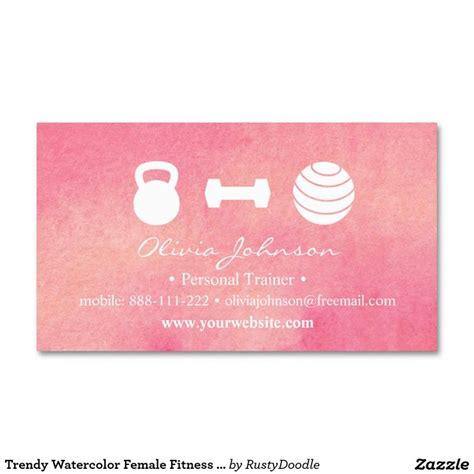 Unique Personal Trainer Business Cards