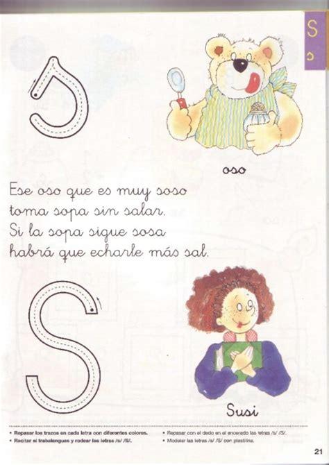 letra s la osas susi trabalenguas con letras para practicar la pronunciaci 243 n adivinanzas y trabalenguas