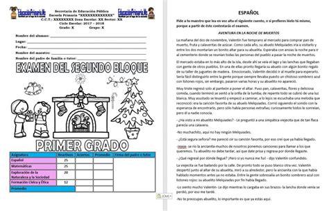 examen bimestral del primer bloque de sexto grado ciclo escolar 2014 examen del primer grado del segundo bloque del ciclo