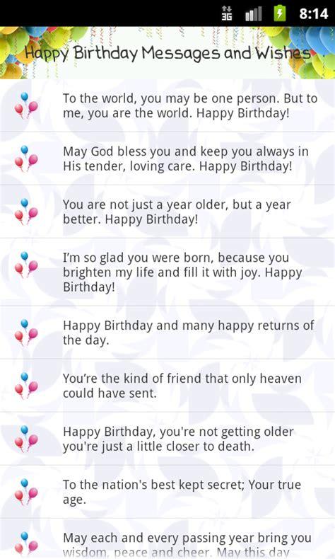preguntas incomodas sexuales para amigas juegos para whatsapp frutas imagui