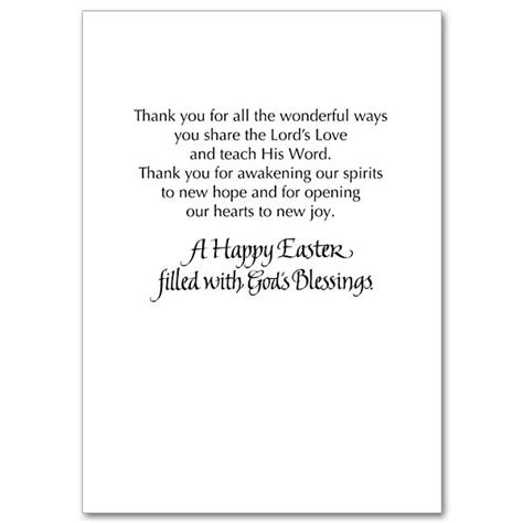 appreciation card inside template priest appreciation card the printery house
