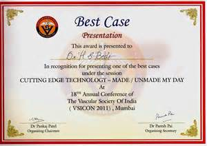 International Conference Certificate Templates by The Spis News 10 16 11 10 23 11