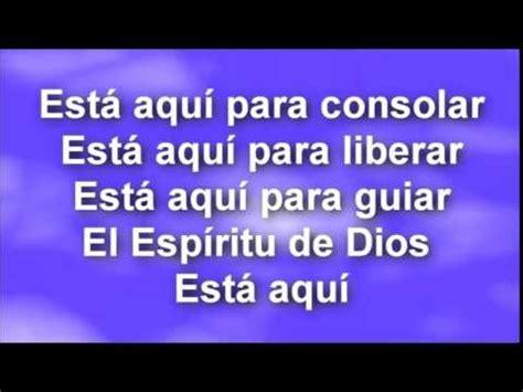 alabanzas s alabanzas y adoracion con letra mix youtube
