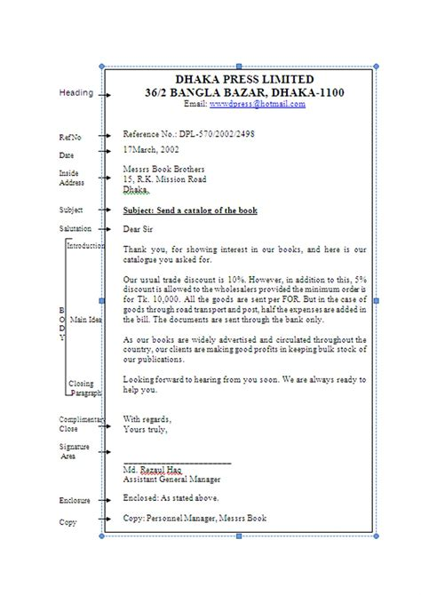 layout of a business letter exercises brilliant business letter exercise worksheet pdf also