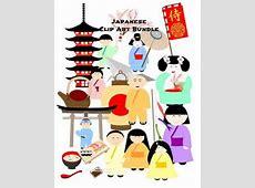 Japanese Cute Clip Art Bundle by UFeduGator | Teachers Pay ... Free Clipart For Teachers Pay Teachers