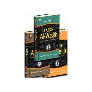 Tafsir Al Wasith 4 Jilid buku tafsir al wasith jilid 1 3 lengkap