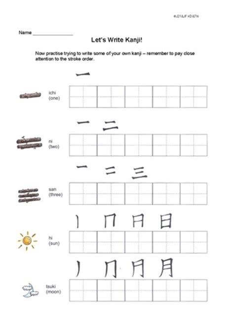 all worksheets 187 kanji worksheets printable worksheets