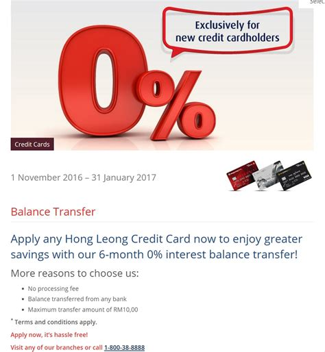 hong leong bank transfer hong leong bank credit card promotions and discounts