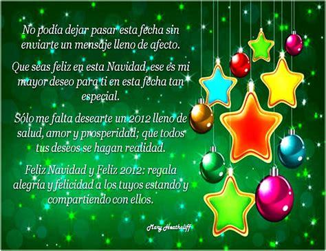 poemas navide241os imagenes con pensamientos de navidad para amigos colegio imagenes para