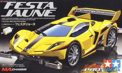 Tamiya Festa Jaune Black Special festa jaunes ma chassis mini 4wd images list