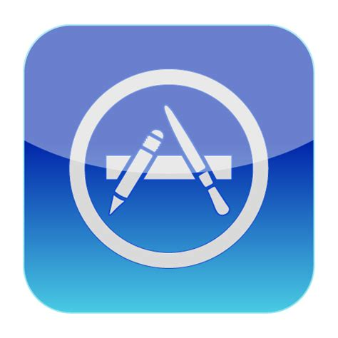 Apple App Store Giveaway -