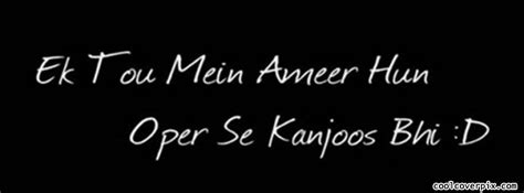 fb quotes in english urdu quotes facebook covers for fb urdu written in english