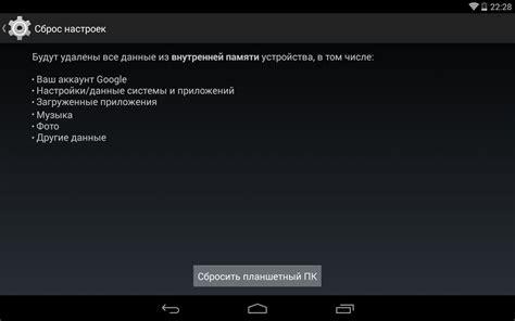 reset android 4 4 2 как сбросить настройки на андроид hard reset