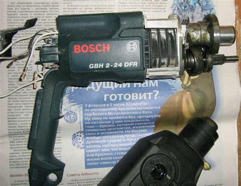 Bor Bosch Gbh 2 24 bosch gbh 2 24 dsr