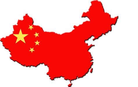 Clipart China flag clip clipart best