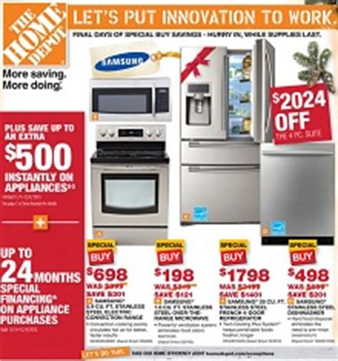 home depot cyber monday 2013 deals samsung door