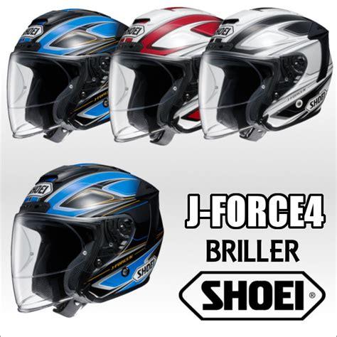 Shoei J 4 楽天市場 shoei j force4 briller ジェイフォースフォーブリエ オープンフェイスヘルメット