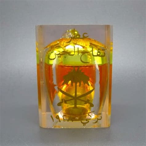 Minyak Apel Jin minyak apel jin emas daun sembilan pusaka dunia