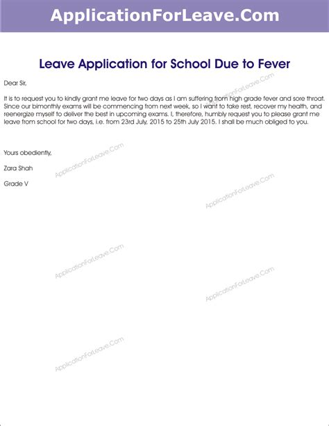 Applying To School After Mba by Sick Leave Application For Students