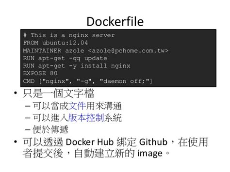 tutorial dockerfile docker tutorial