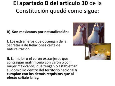 articulo de la constitucion que habla de los derechos la doble nacionalidad en mexico