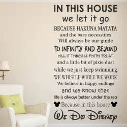 disney wall quote art sticker kids decal home gift house stickers outlet for walls