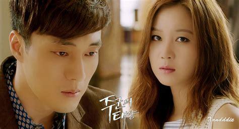 film korea gong hyo jin 301 moved permanently