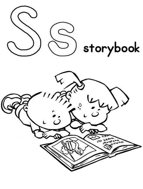 curious george storybook coloring and storybook