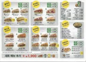 D Light 서브웨이 주문하는 방법 서브웨이 빵종류 서브웨이 가격 서브웨이 칼로리 네이버 블로그