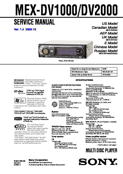 Sony Cd Player Mex Dv1000 User Guide Manualsonline Sony Mex Dv1000 Mex Dv2000 Service Manual Free