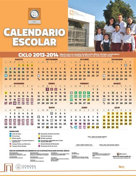 Calendario Unison 2017 Welcome School Year 2013 2014 Teaching Pnieb Ideas
