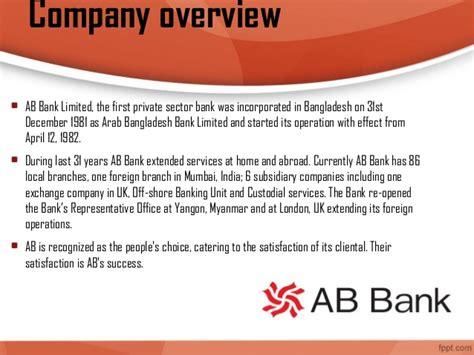 ab bank ab bank employee satisfaction