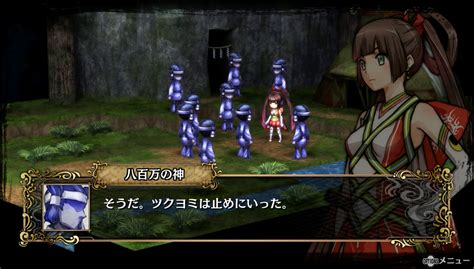 Kaset Ps4 God Wars Future Past ps4 ps vita exclusive god wars future past gets a lot of screenshots showing the cast