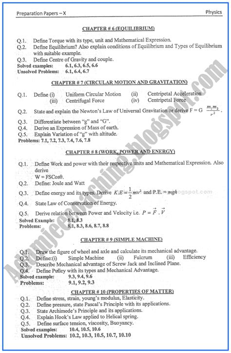Physics Essays by Free Physics Essays And Papers Autos Post