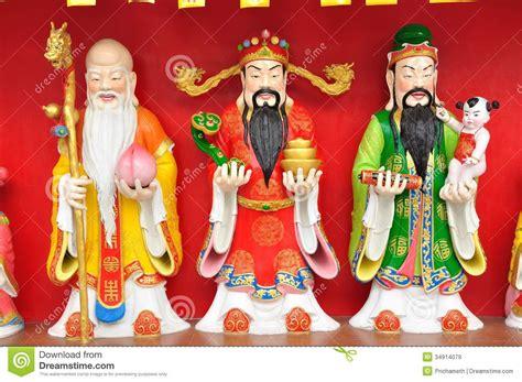 Lu Fu fu lu shou hok lok siu statue royalty free stock images